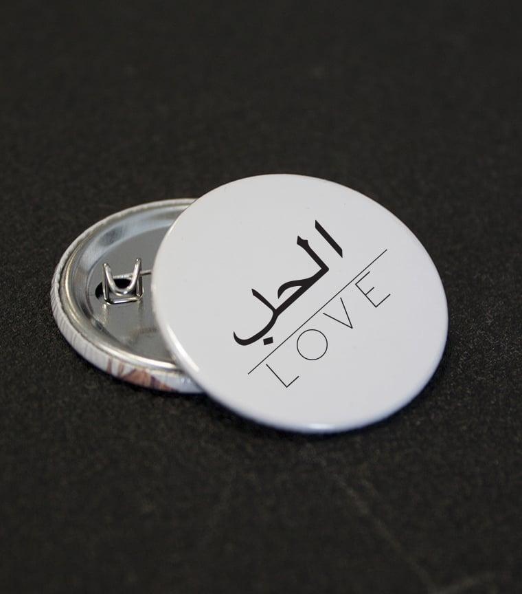 Chapa Love Arabe